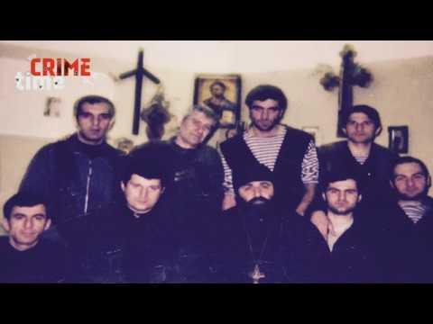 Под Киевом задержали грузинского вора в законе, полжизни отсидевшего за решеткой