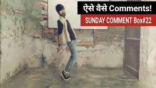 Aise Vaise Comments | Ft.Michael Jackson | Sunday Comment Box#22