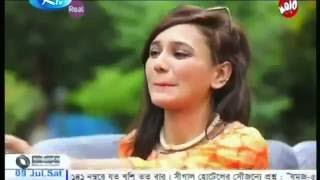 Eid Comedy Natok 2016  কালা পিন্টু by Eid ul Fitr Natok 2016 Bangla Eid Comedy Natok 2016