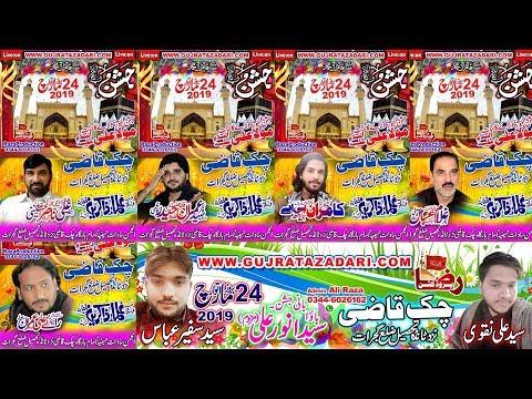 ???? Live Jashan | 24 Mach 2019 | Qazi Chak Gujrat ( www.Gujratazadari.com ) part 1