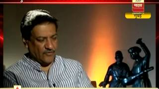 ABP MAJHA INTERVIEW WITH CM PRITHVIRAJ CHAUHAN PART 2