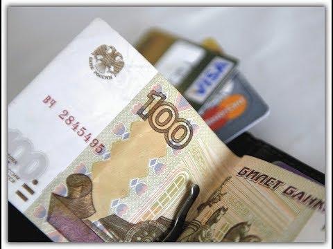 Конкурс на 1000 рублей. На 10к р. отменен.