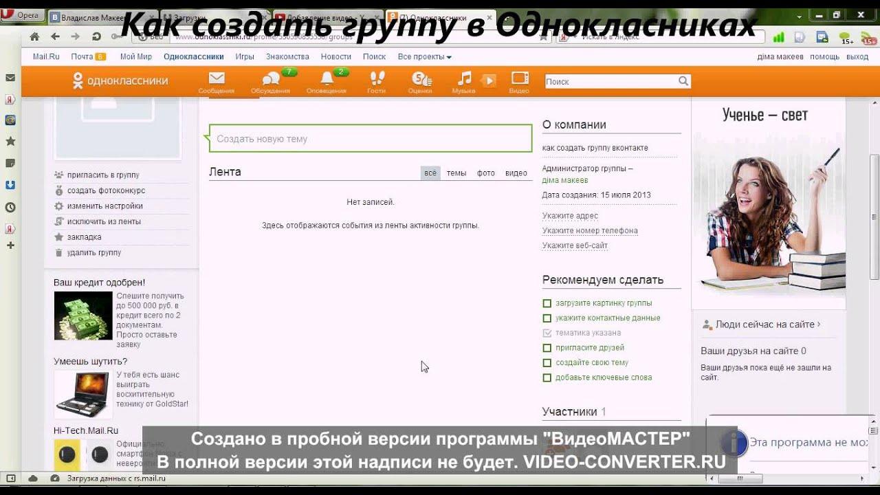Яндекс чат рулетка казахстан