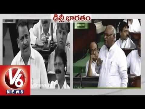 Mallikarjun Kharge Corners BJP - Takes inspiration from Mahabharata