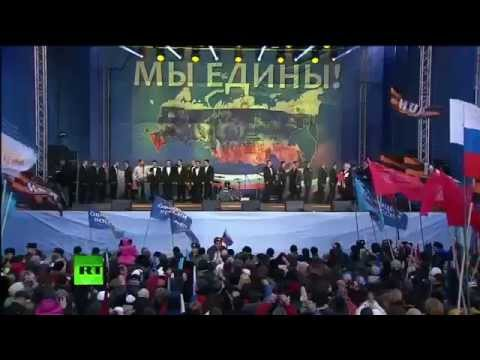 россия вперед песня скачать