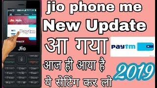 JIO PHONE ME NEW UPDATE PAYTM APP KIASE CHALAYE