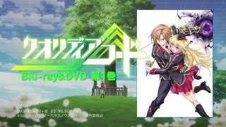 Blu-ray&DVD第1巻 告知CM