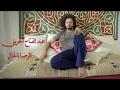 عبدالفتاح الجرينى   الرضا بالحال    فيديو كليب