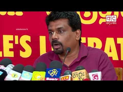 jvp to oppose move t|eng