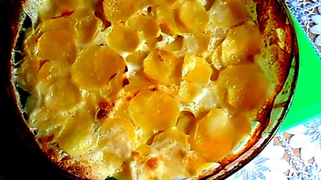 картофель запеченный в духовке с яйцом и молоком