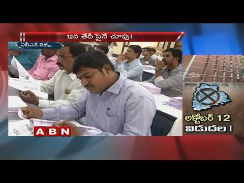 EC To Release Election schedule In Telangana On oct 12 | ABN Telugu