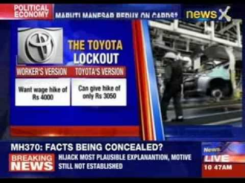 Toyota Bangalore plants locked-down