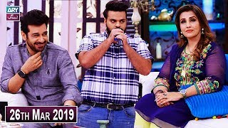 Salam Zindagi With Faysal Qureshi - Humaira Channa & Imran momina - 26th March 2019
