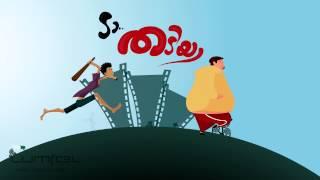 Da Thadiya - Da Thadiya Malayalam Movie Marketing by Lumicel