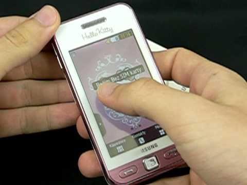 Samsung gt-s5230 белый - 500 грн