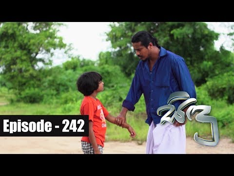 Sidu  Episode 242 11th July 2017