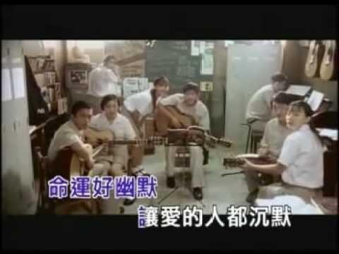 Fish Leong 梁靜茹- Qingge 情歌