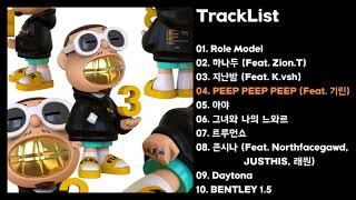 Full Album 염따YUMDDA - 살아숨셔 3