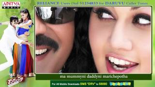 Daruvu - Daruvu Full Song - Athiri Chirabara Song With Lyrics