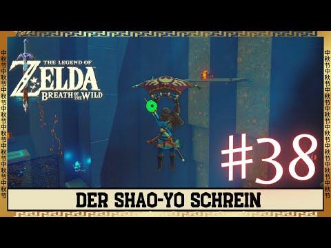Shao Yo Schrein Lösung Der Richtige Augenblick ► Zelda Breath Of The Wild BOTW Walkthrough Guide #38