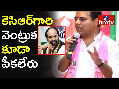 Minister KTR Strong Counter To Uttam Kumar Reddy & Kodandaram | Telugu News | Hmtv