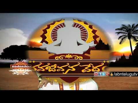 Garikapati Narasimha Rao About Padma Vanam | Nava Jeevana Vedam | Episode 1282 | ABN Telugu