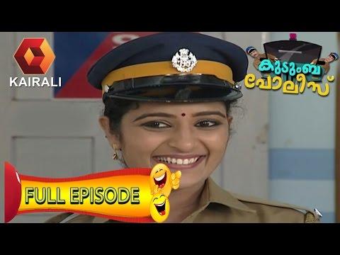 Kudumba Police | 25th April 2017 | Episode 96