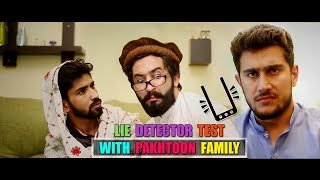 Lie Detector Test With Pakhtoon Family By Our Vines & Rakx Production 2018 New