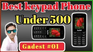 Best Keypad Phone Under 500  ||Gadest  01 ||