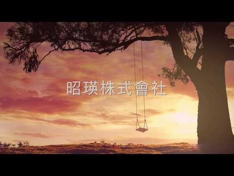 最後的獵人 微電影 正式上映