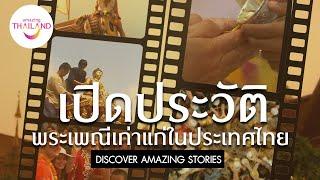 Songkran Festival in Thailand 2012 (English Version)