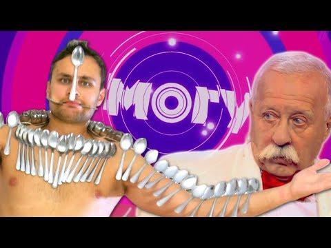 Я ЧЕЛОВЕК-МАГНИТ — разоблачение шоу Я Могу на Первом канале