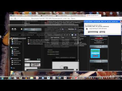 Macromedia Flash MX 2004 Pro скачать через торрент трекер
