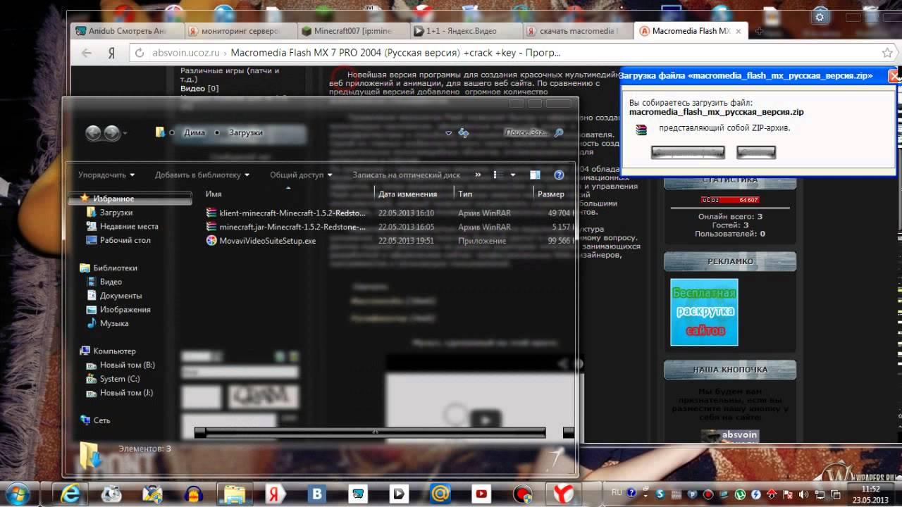 Как скачать руссификатор для macromedia flash mx.