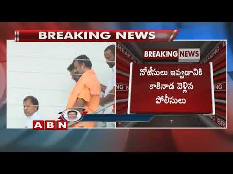 Cyberabad Police sends City Expulsion notice to Swami Paripoornananda