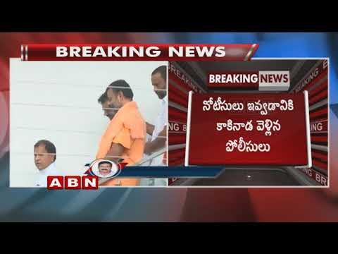 Cyberabad Police sends City Expulsion notice to Swami Paripoornananda