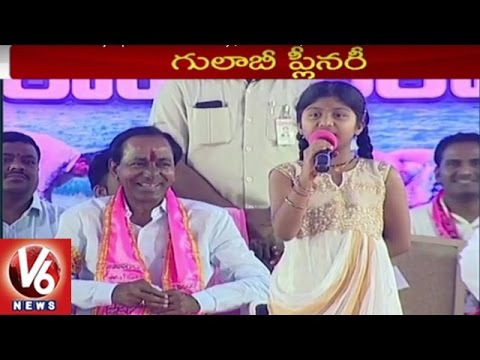 Wonder Kid Lakshmi Srija speech at TRS Plenary | Khammam | V6 News