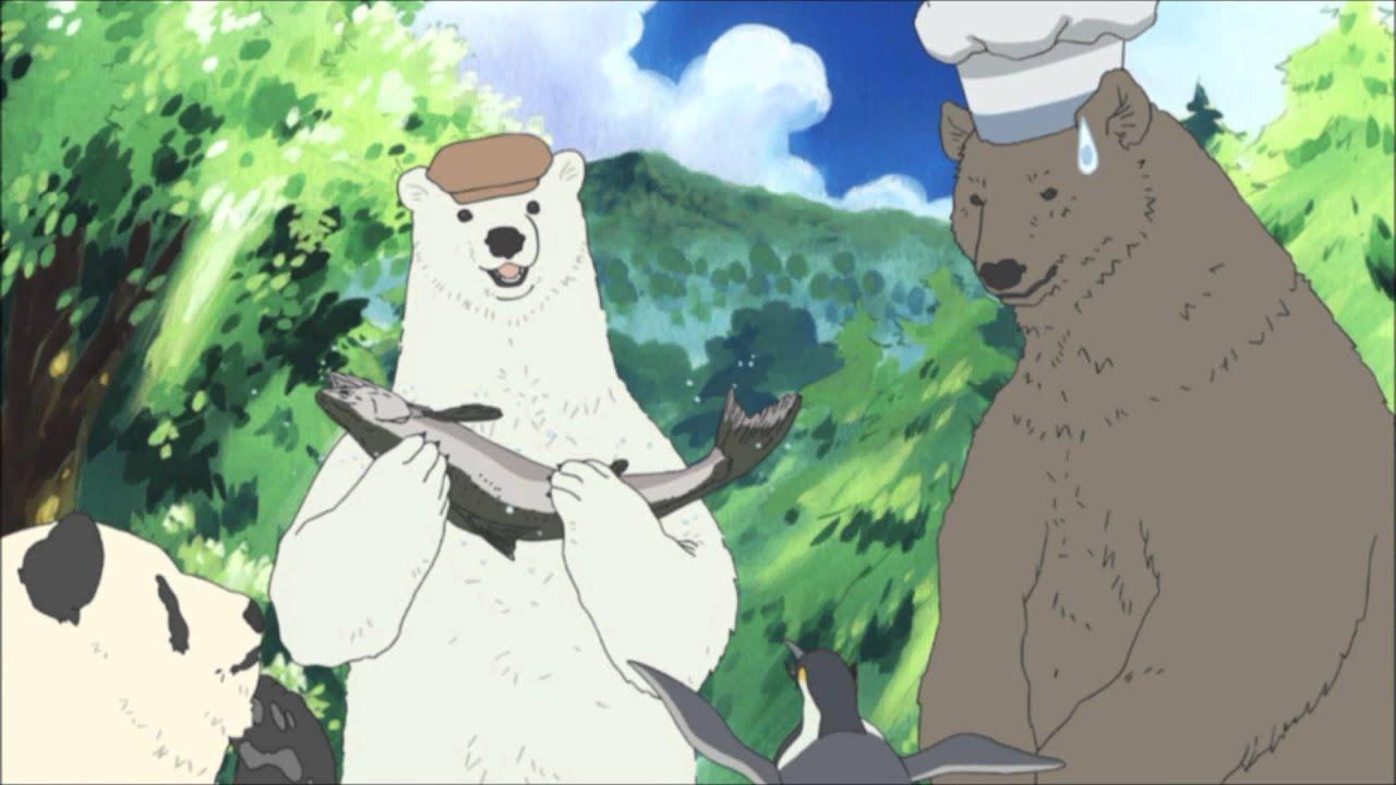 Polar Bear Cafe Polar Bear Cafe グリズリー