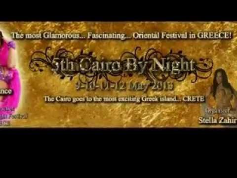 Yana&Ensemble at CairobyNight Festival