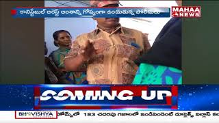 Constable Illegal Affair Comes Out In Kurnool