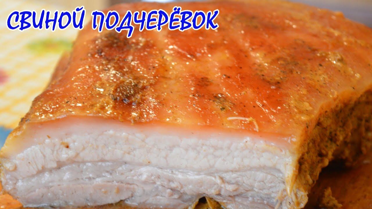 Запеченное сало в рукаве в духовке рецепт с