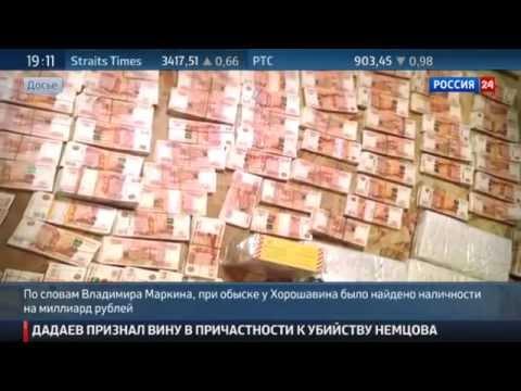 У губернатора Хорошавина нашли ручку за 36 миллионов