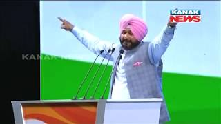 Novjot Sidhu Speech in Pleanary Session of Indian National Congress