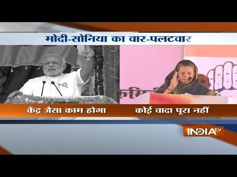 Sonia Gandhi attacks Narendra Modi, questions him on poll promises - India TV
