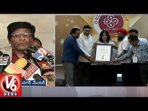 Telangana State Bags 11 SKOCH Awards For Best Municipal Services | V6 News