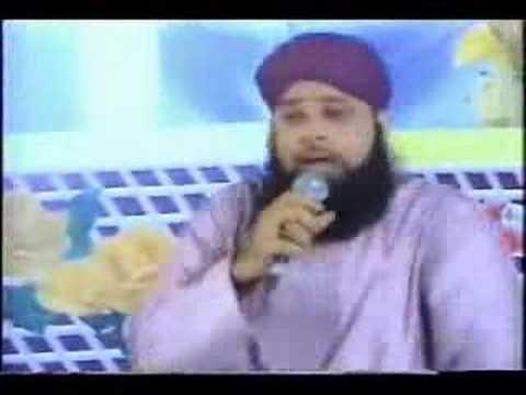 Dam Ba Dam Allah Ho                     owais raza qadri
