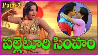 Vishwaroopam - Palleturi Simham - Telugu Full Length Movie Part-2 - Kamal Hassan ,Ambika