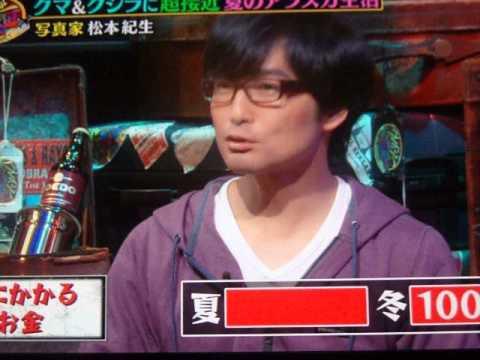 GEDC3529 2015.05.29 nikkei ashahi at ichoigaya koujimachi chimuny with radio and TV