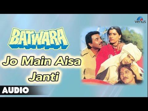 Batwara : Jo Main Aisa Janti Full Audio Song | Dharmendra Vinod...