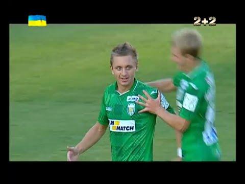 Карпаты - Черноморец - 2:0. Гол: Олег Голодюк (19')